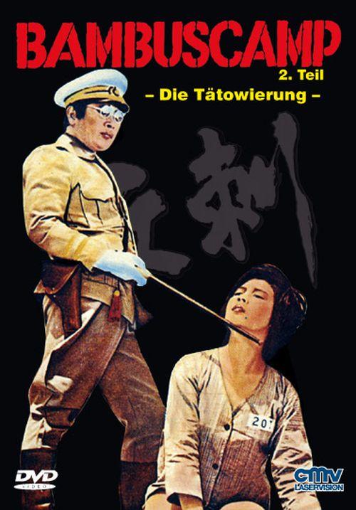 Bambuscamp 2 – Die Tätowierung (1978)