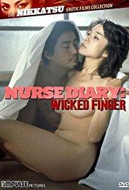 Nurse%20diary.%20wicked%20finger%20(1979)